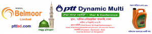 ptt Dynamic Multi-Iftar Party Banner-2015